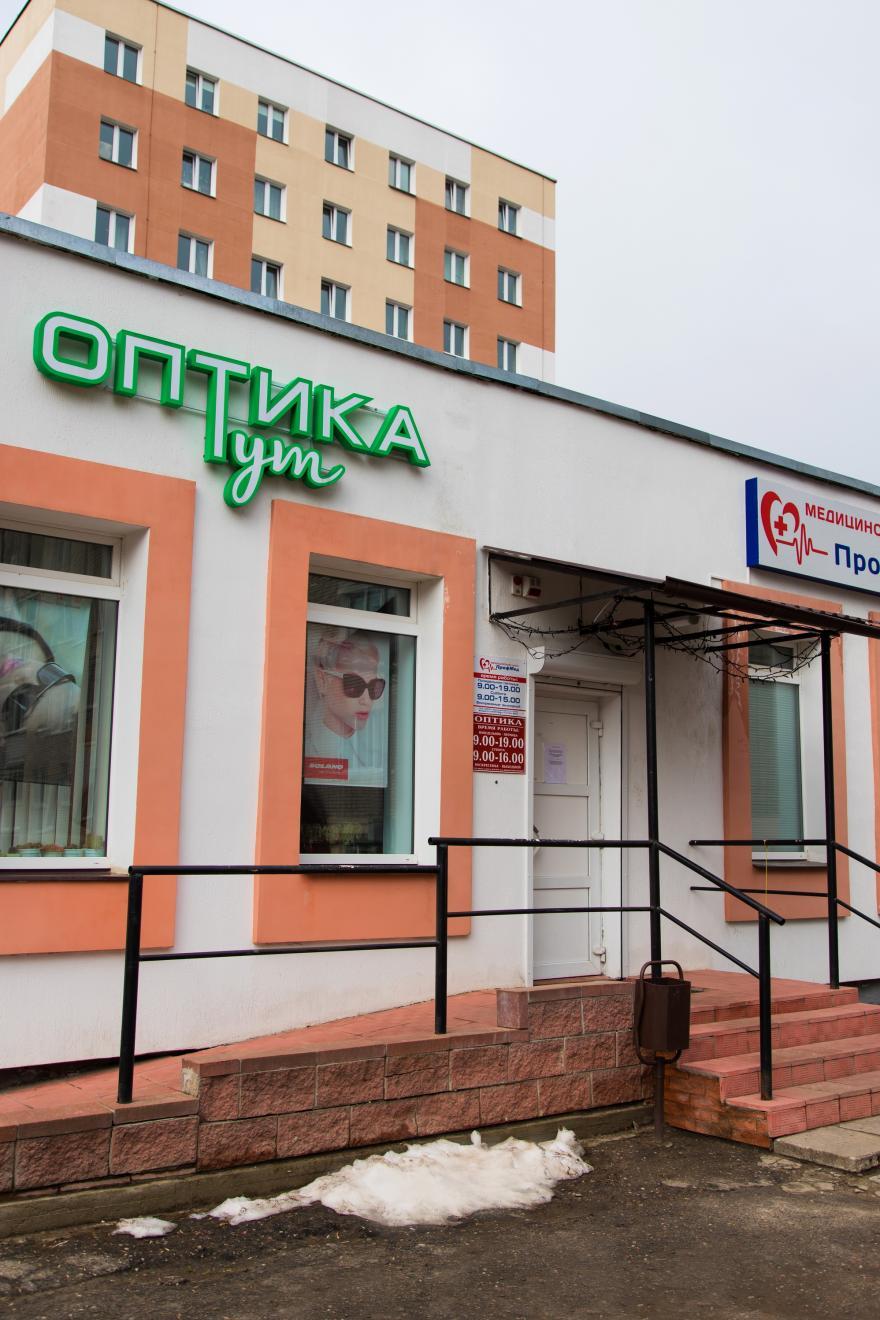 Салон оптики в Молодечно на улице Скорины
