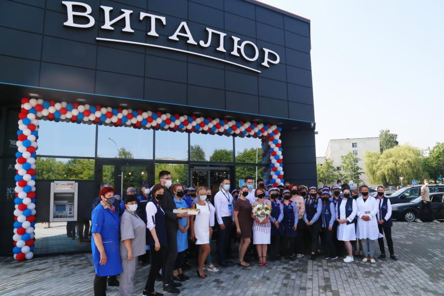 Открытие магазина «Виталюр» в Молодечно 15 июля 2021 года