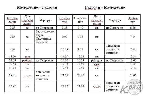 Трудовой календарь в казахстане на 2017
