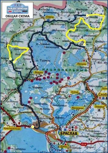 16-17 декабря Браслав вновь превратится в центральную арену раллийного движения Беларуси.  Именно в сюда.