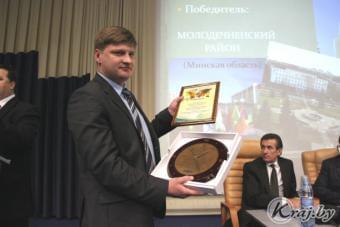 Заместитель председателя Молодечненского райисполкома Олег Хлебовец