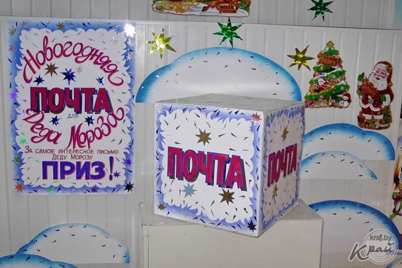 Почтовый ящик для писем деда мороза своими