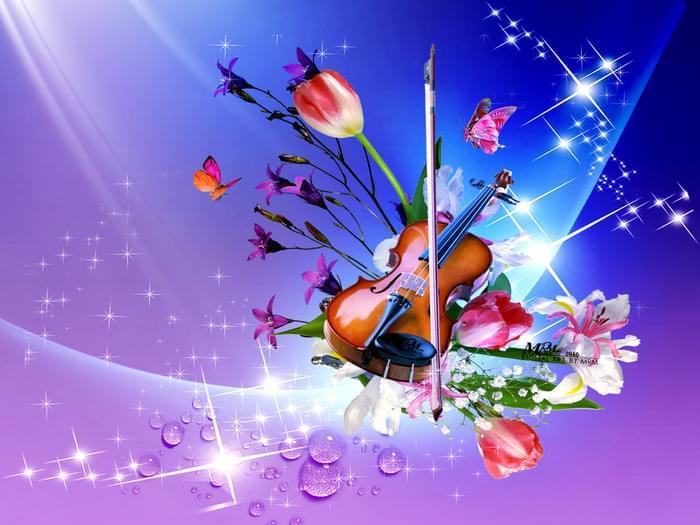 Музыкальное поздравление с