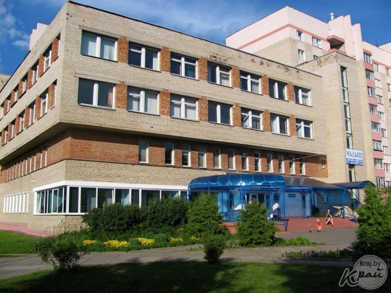 Детская поликлиника на красном 220