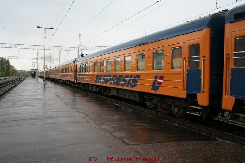 термобелья поезд москва новосокольники рига действия термобелья Функциональность