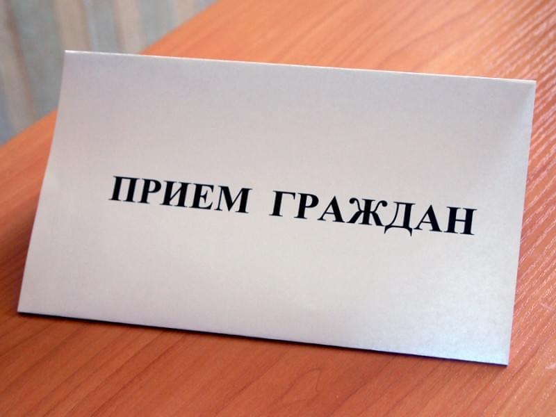 В Волгограде будут проводиться единые дни приема граждан по вопросам ЖКХ.