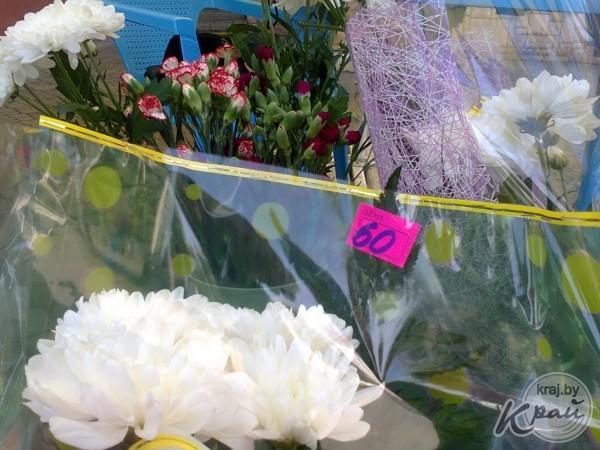 Молодечно цветы
