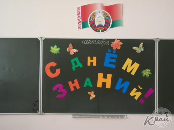 Новости кино москва 2017