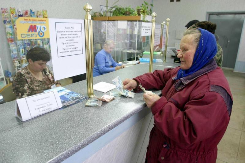 Перерасчет назначенной пенсии работающим пенсионерам
