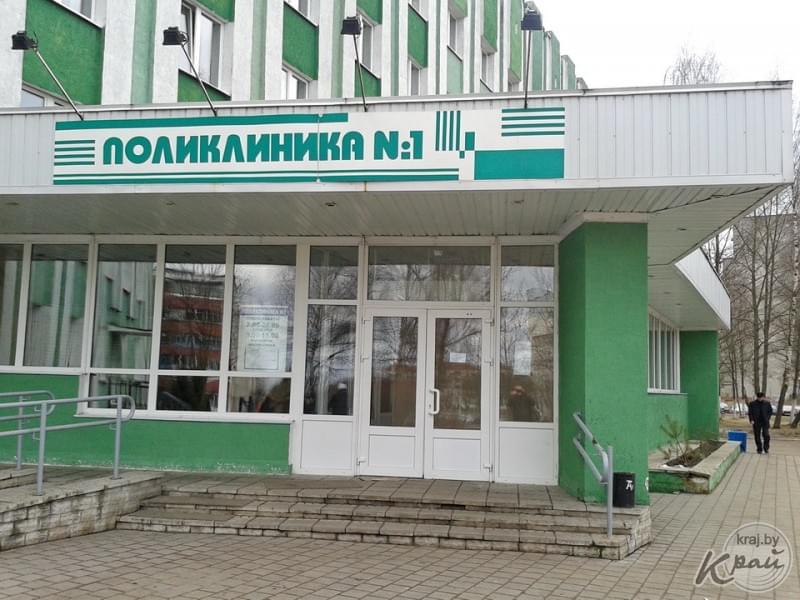 Номер регистратуры краевой больницы краснодара