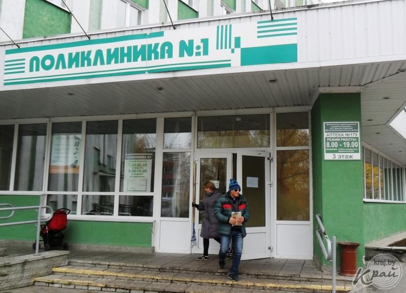 Гбу ро областная детская клиническая больница им н.в дмитриевой