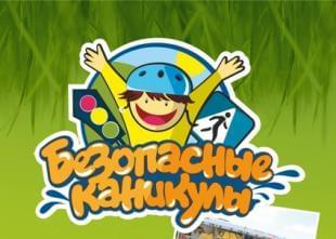 Изображение использовано в качестве иллюстрации. Фото с сайта 39.mchs.gov.ru