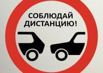 Изображение использовано в качестве иллюстрации. Фото с сайта stickerpro.ru