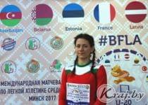 Шарлота Паэглите из Сморгони стала третьей в многоборье на международных соревнованиях по легкой атлетике. Фото предоставлено Край.бай Еленой Барташевич