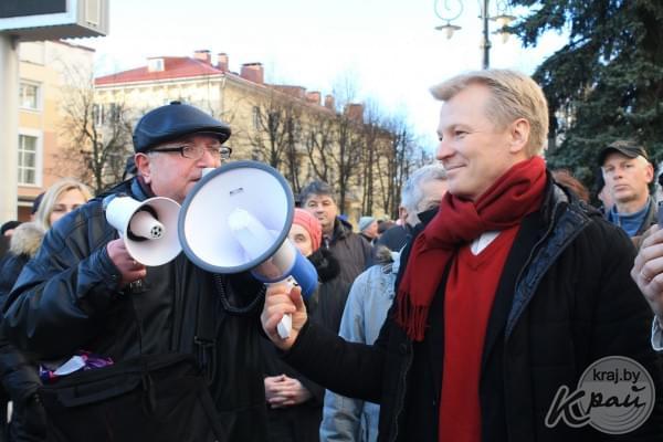 Марш нетунеядцев в Молодечно 11 марта 2017 года. Фото Катерины Сушко, Край.бай