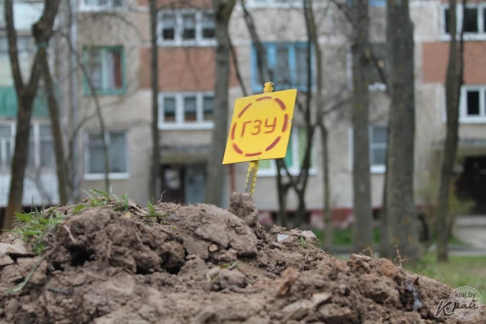 черный металл цена за 1 кг в Никольское-Гагарино