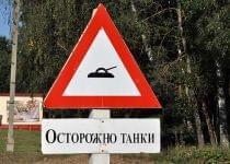 Изображение использовано в качестве иллюстрации. Фото с сайта mil.ru