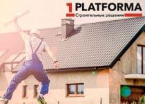 Более 5 000 наименований стройматериалов и инструментов предлагает интернет-магазин www.1platforma.by
