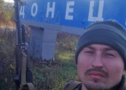 29-летний Алексей Ершов из Постав воевал в Украине за сепаратистов. Фото с сайта news.vitebsk.cc
