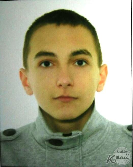 Пропавшего вМолодечно 15-летнего подростка Евгения Рысика отыскали мертвым