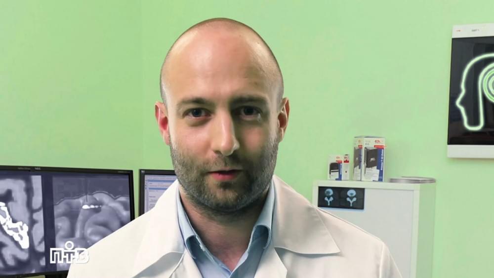 Психолог Геннадий Иванов